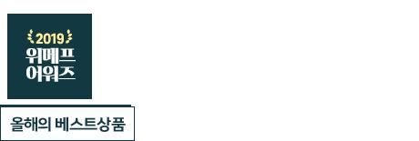 [어워즈]_1204(수)